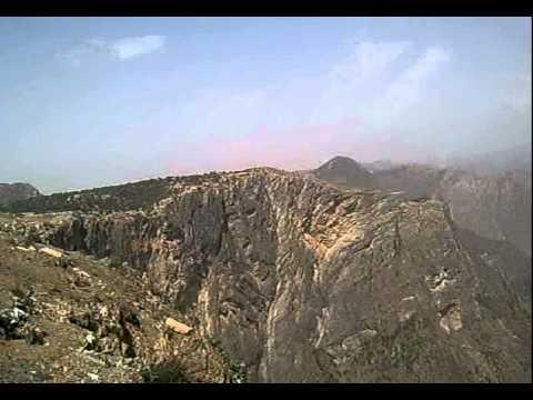 قمة جبال السروات Youtube