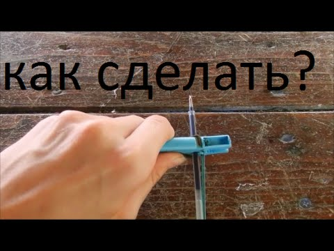 Как сделать рогатку из прищепки фото 724