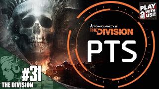#31【TPS】おついちの「THE DIVISION(ディビジョン)」【Live】