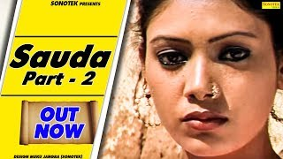Sauda Part 2 || सौदा || Megha Mehar, Anil Ambawat || Hindi Full Movies