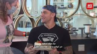 Interview with Dustin Poirier - مترجم بالعربي