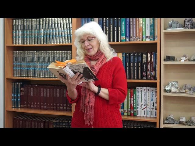 Изображение предпросмотра прочтения – НатальяМанунина читает произведение «Волк» М.И.Цветаевой