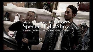 干場義雅×坪内浩×菅原誠 in 仙台 Special Talk!