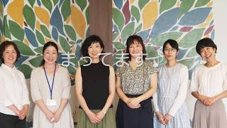 おさんぽリトミックは、浜松市の公共施設などで活動するダルクローズ・...
