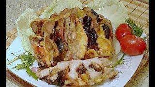Свинина фаршированная черносливом, ананасом,  сыром и запеченная в духовке.