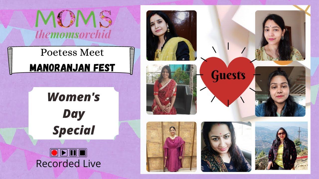 Manoranjan Fest- Women's Day Special Poetesses Meet