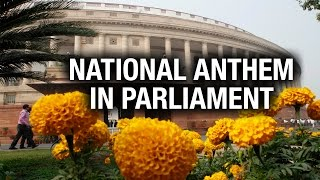Indian Parliament Speaker Sumitra Mahajan commences Lok Sabha Session