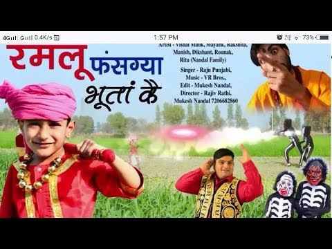 latest haryanvi song bhole ka churma 2018 ।। भोले का चूरमा कावड भजन ।।