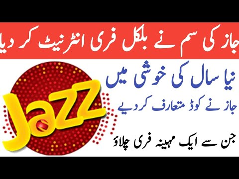 Jazz Free internet new code 2020 | Jazz new Year gift for ...
