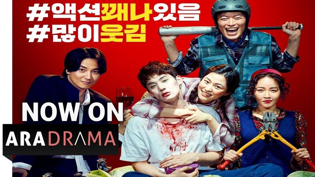 إعلان الفيلم الكوري الأسرة الغريبة زومبي للبيع Youtube