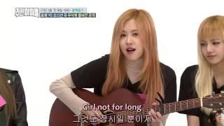 블랙핑크[black pink] 로제 - Not for long 한글자막