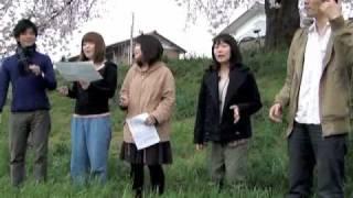 桜の咲く頃に by 文教大学コーラスグループ