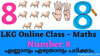 LKG online class - Maths  | Number 8 | Recognition, counting and writing - Episode 8