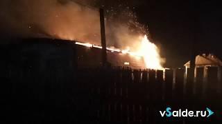 В Верхней Салде вспыхнул частный дом на улице Володарского, 20.10.2018