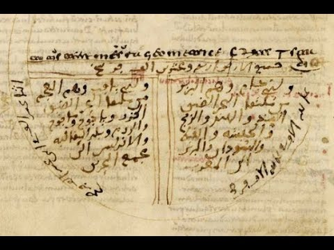 Cultural Exchange in the Languages and Literatures of Medieval Spain