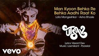 Man Kyoon Behka Re Behka Aadhi Raat Ko Audio - Utsav|Rekha|Lata Mangeshkar|Asha Bhosle