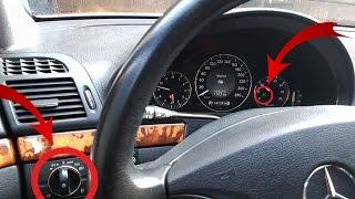 Mercedes W211. Як відключити автоматичне включення ближнього світла в денний час