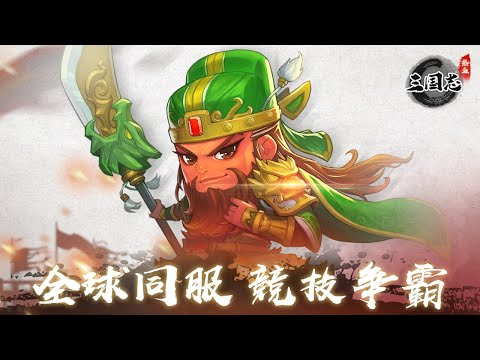 Three Kingdoms: Romance of Heroes