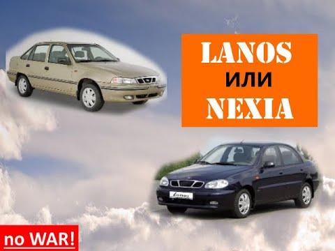 Замена подшипников задней ступицы  Daewoo Nexia/ Daewoo Lanos/