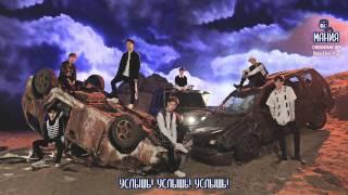 GOT7 - Mayday [рус суб]