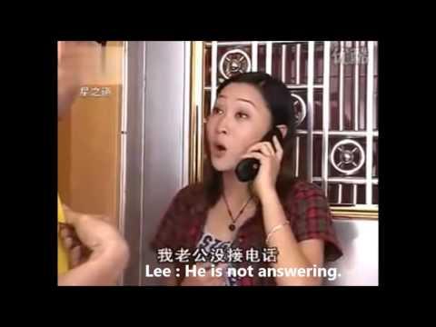 Teochew Comedy 9 - Hubby not Home (潮州搞笑-老公不在家)