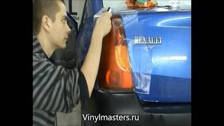 Как клеить плёнку на авто ( клеим на воду )(Мыльный раствор (бадяга): разводим на 1 л. воды / 0,5 мл. Fairy. http://vinylmasters.ru/, 2013-05-21T21:44:19.000Z)