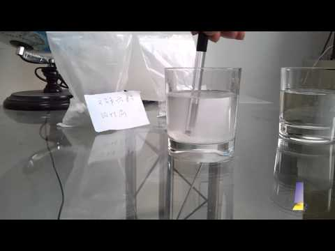 Coated and uncoated calcium carbonate powder meltwater experiment comparison
