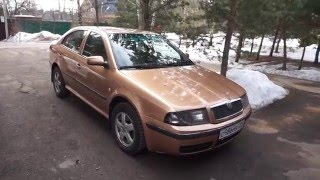 Skoda Octavia Tour 2002 1.8 AT (150 л.с.)