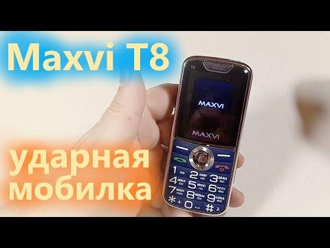 Maxvi T8 имеет ударопрочный корпус и не имеет фотокамеры.