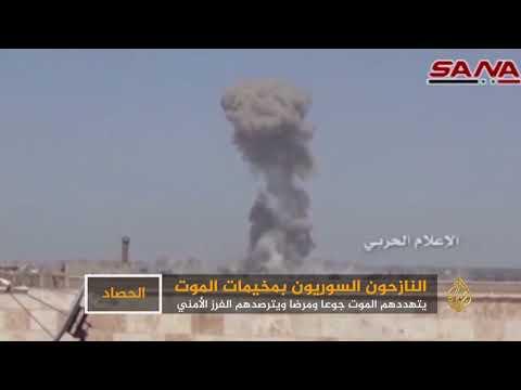 نشطاء سوريون يطلقون حملة -مخيمات الموت-  - نشر قبل 6 ساعة