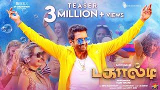 Santhanam's Dagaalty Tamil Movie Teaser 2019