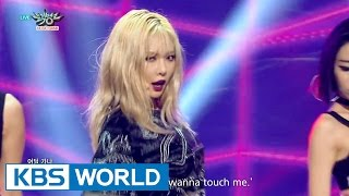 HyunA - Roll Deep (Feat. Jung IllHoon of BTOB) | 현아 - 잘나가서 그래 [Music Bank HOT Stage / 2015.09.04]