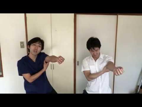 速攻で二の腕を痩せる方法(肩こりにも効果あり)