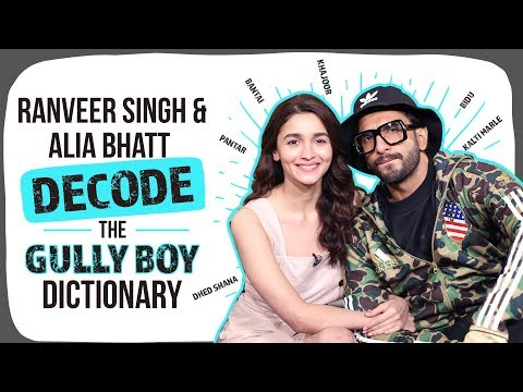 Gully Boy Ranveer Singh and Alia Bhatt decode Bantai, Pantar, Bhidu for PINKVILLA| Azadi-Gully Boy Mp3