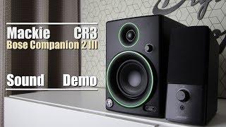 bose Companion 2 Series III vs Mackie CR3    Sound Demo w/ Bass Test