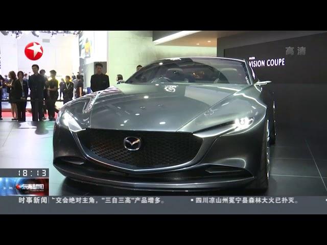 """上海车展:新车新技术新面孔 集中展示""""车市新引擎"""""""
