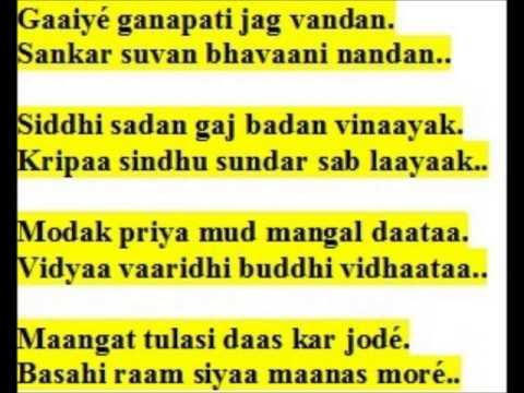 RamKrishna Das sings ganapati  Tulsi Daas bhajan...