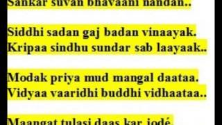RamKrishna Das sings ganapati  Tulsi Daas bhajan - sohni-tiin taal - gaaiye ganapati jag vandan