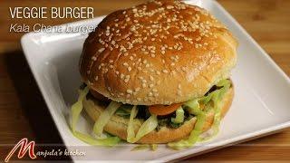 Veggie Burger (Kala Chana Burger) by Manjula