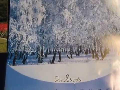 Белый снег пушистый