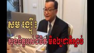 RFA Cambodia Hot News Today , Khmer News Today , Morning 07 06 2017 , Neary Khmer