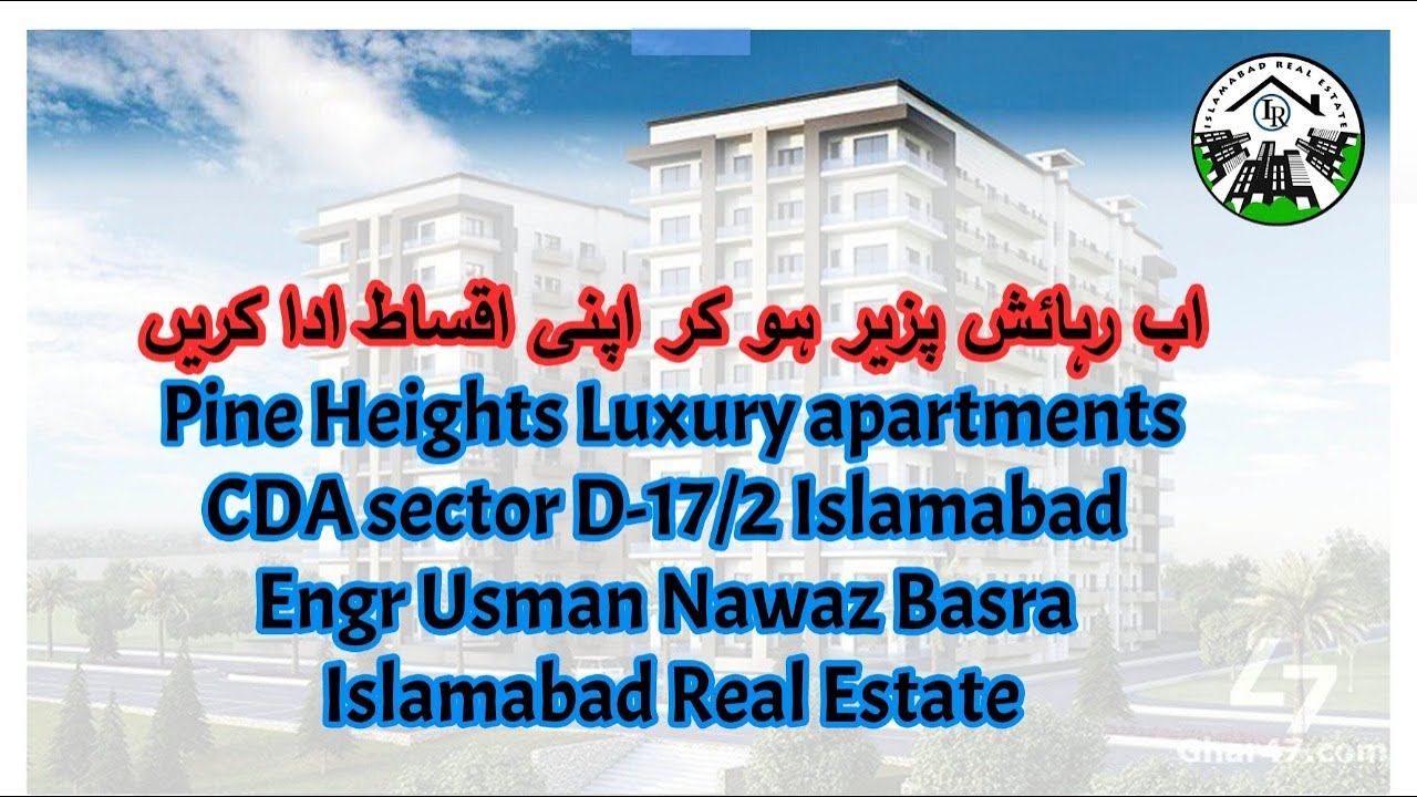 Pay Your Installments While Living | Pine Heights Luxury Apartments Islamabad | CDA sector D-17
