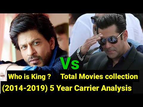Shahrukh Khan Vs Salman Khan 5 YEARS CARRIER ANALYSIS, BOX OFFICE Collection KING ANALYSIS OF 5 YEAR Mp3