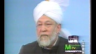 Urdu Khutba Juma on February 26, 1993 by Hazrat Mirza Tahir Ahmad