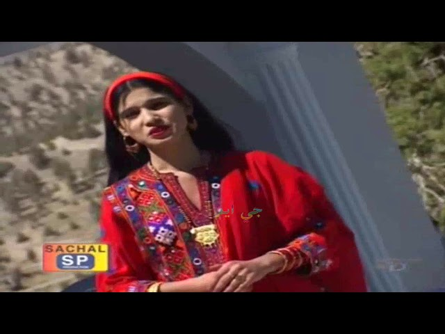 Mitho Angoor Aahe | مِٺو انگور آهي منهنجو جاني | Farzana Parveen | Sindhi Songs | Sindh World Songs