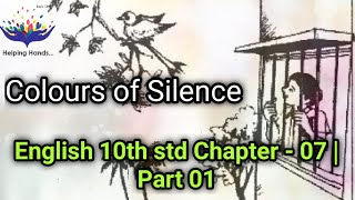10 Std English   I Chapter Colours Of Silence - Part 01