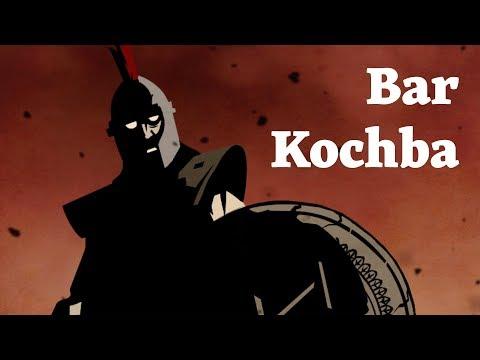 bar-kochba:-the-worst-jewish-hero-ever