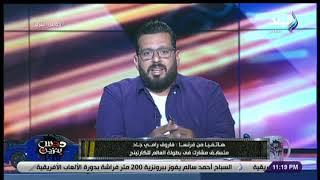 حوار مع مصري مشارك في بطولة العالم للكارتينج