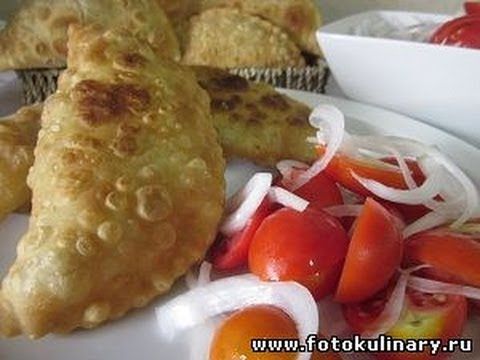 Рецепт -  Чебуреки