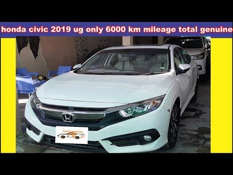 honda civic1.8 2019 UG only 6000 km mileage total genuine